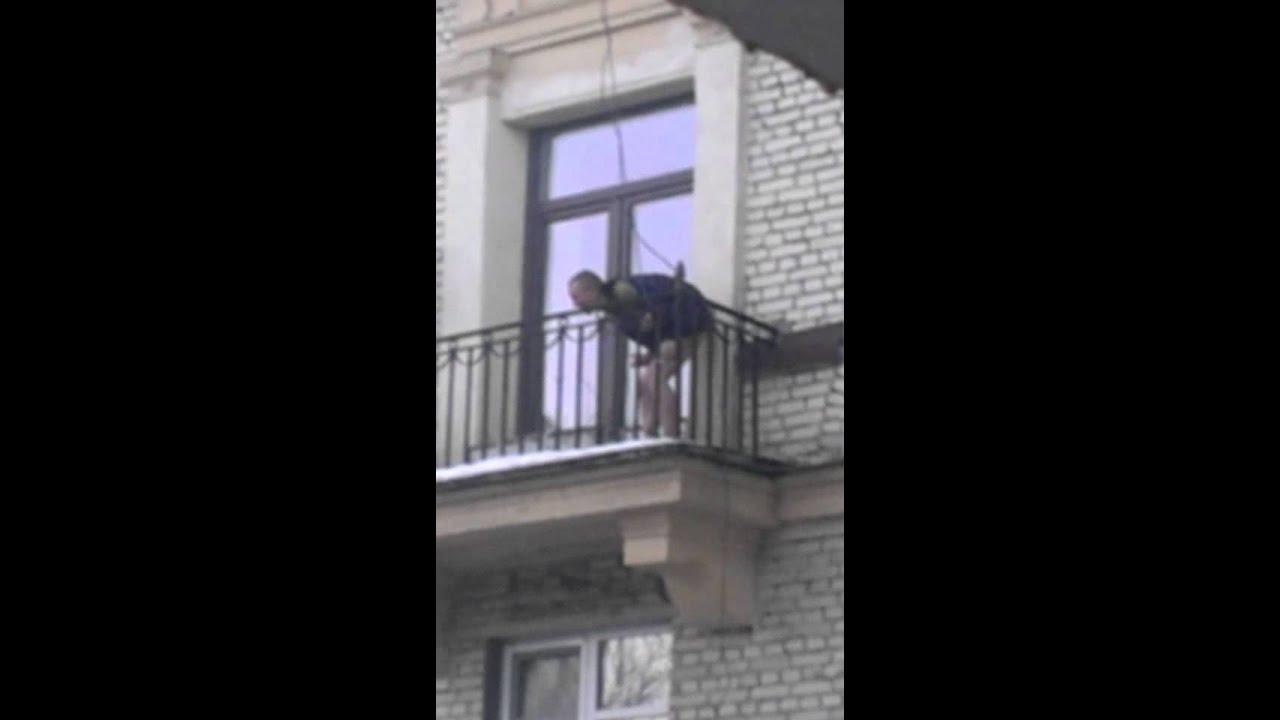 На Балконе Нагишом Онлайн Без Регистрации И Смс