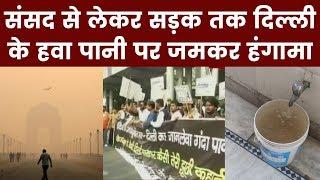 BJP protest on against Arvind Kejriwal for Delhi water air pollution दिल्ली में हवा-पानी पर हंगामा