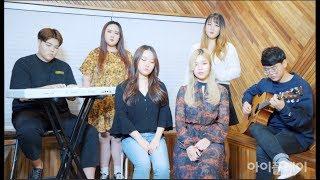 SUNMI(선미) - Gashina(가시나) - PLAYUS(플레이어스) With Yeony, 김수현, 방민영, 최지수 Cover