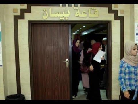 تداعيات انهيار المنظومة الاقتصادية بغزة تمس جامعاتها  - 00:54-2019 / 9 / 11