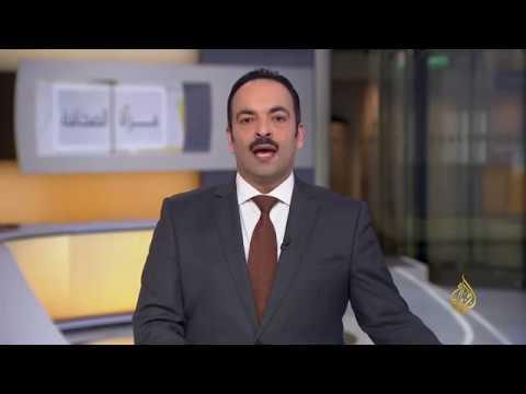 مرآة الصحافة - 20/1/2018  - نشر قبل 7 ساعة