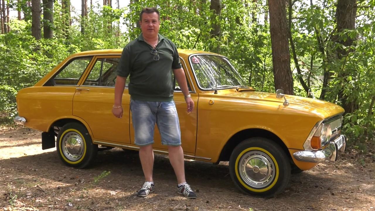 Москвич ИЖ 2125 Комби 1975 го года. Знакомство и покатушки на апельсине.