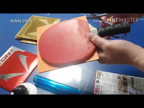 What Does Xuxin Use To Cut Table Tennis Rubber?