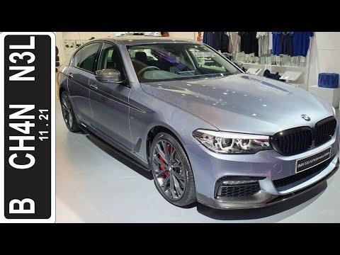 BMW 530i [G30] M Performance Edition - Apa Saja Bedanya