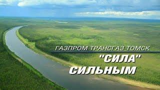 Видеопрезентация компании ООО