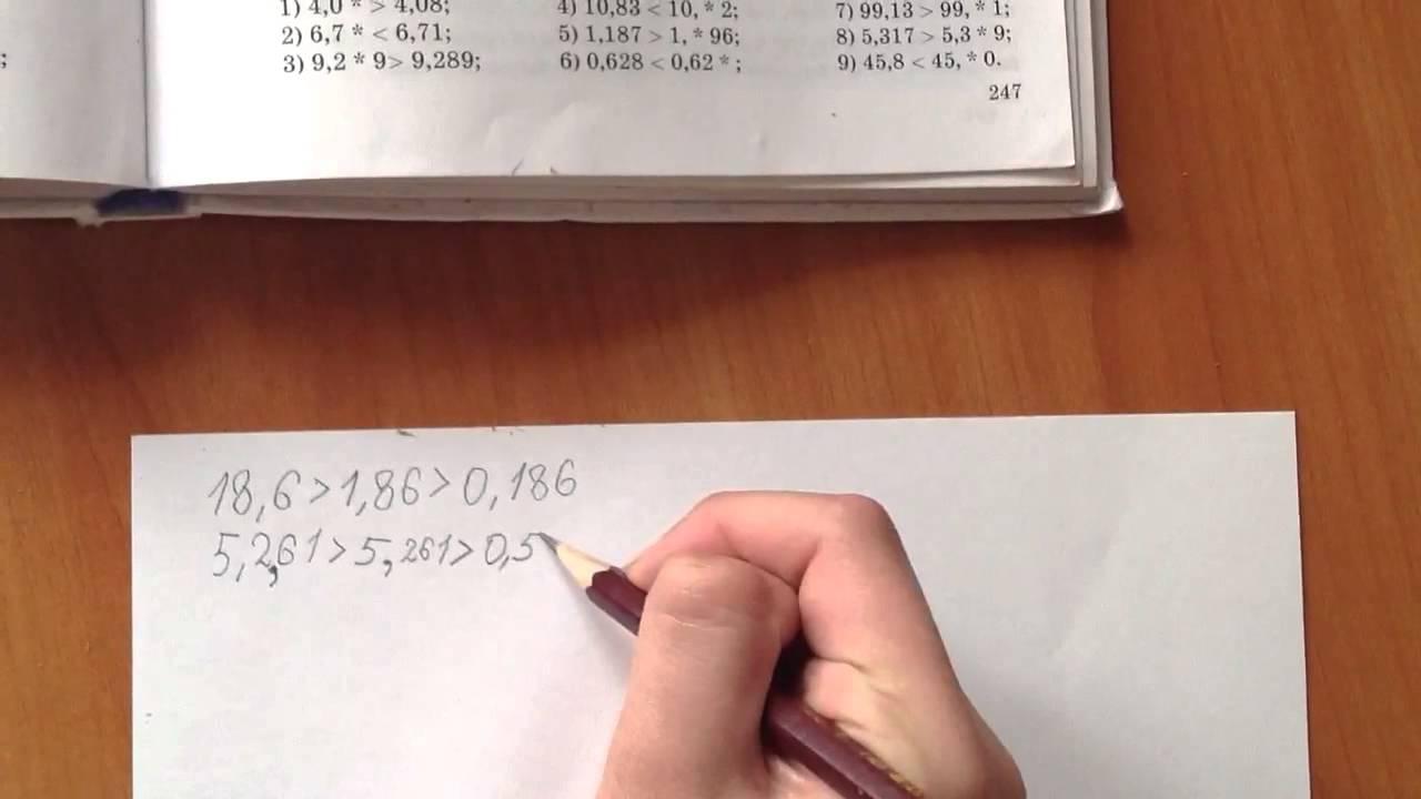 Гдз по математике за класс в казахстане