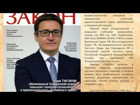 МБУК ЦБС Ульяновска