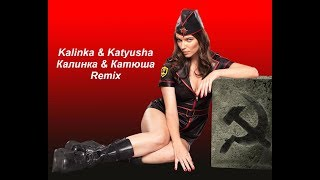 Kalinka & Katiusza - Dance Remix by Piotr Zylbert - ( Калинка & Катюша )