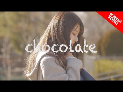 【オリジナル曲】Chocolate / 黒木佑樹[歌詞リクエストSONG]