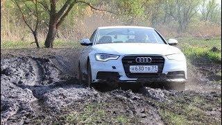 """Эта Audi A6  Еще Вам Всем Покажет! Джип-Спринт """"Дмитриевский Замес"""""""