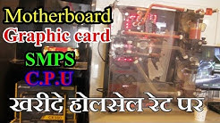 Cheapest Price Computer Motherboard,Graphic Cards,SMPS,Cabinet Case,CPU Wholesale Market delhi NCR