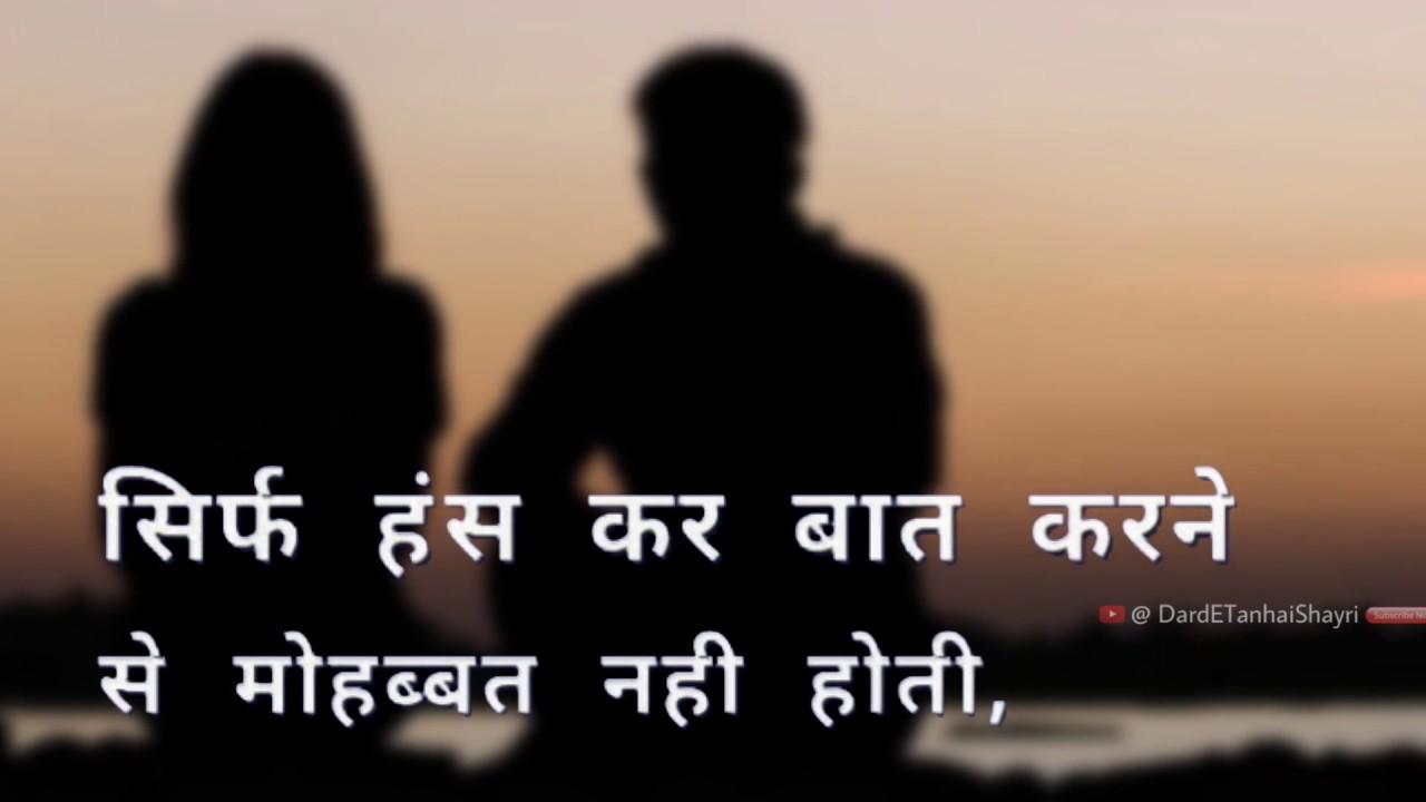 Whatsapp stataus || love feeling shayari status video
