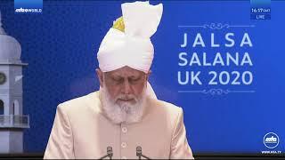 Le Calife parle de nous - Histoire 3