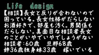 Life design よろしければチャンネル登録お願いします。https://www.you...