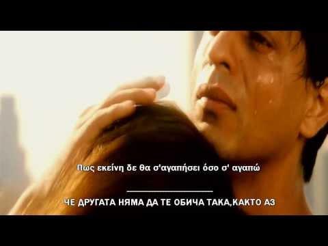 Яка Гръцка Балада - Despina Vandi - KatalavenoРазбирам.
