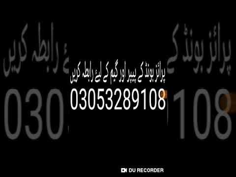 Prizebond naseeb tagged videos   Midnight News