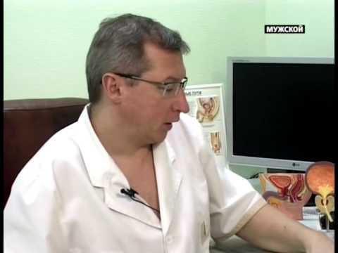 Аденома простаты, лечение аденомы, острая задержка мочи