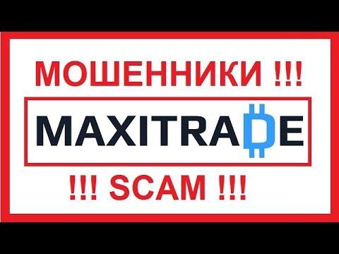 Maxitrade cheating
