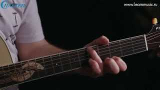 Видео урок: как играть песню Norwegian Wood - The Beatles