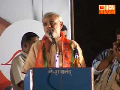 Narendra Modi Speech, Nagpur