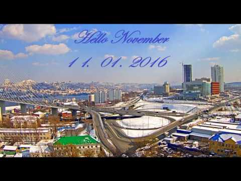 Hello November 11 01 2016 Vladivostok today
