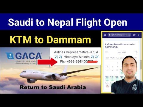 Saudi to Nepal Flight Open |  Himalaya Airlines update | international Flights GACA news