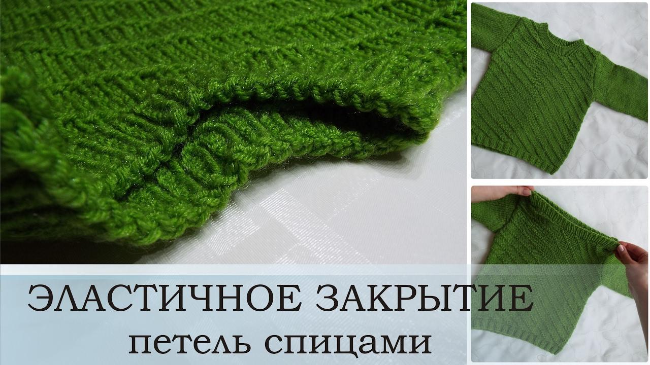 Вязание шали с тен