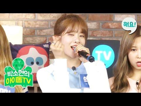 [Heyo idol TV] WJSN(Cosmic Girls) - Catch Me Live [박소현의 아이돌TV] 20160510