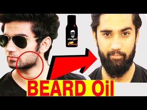 How to use beard oil to grow beard | Best beard oil in India