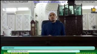 Adab Ikhtilaf