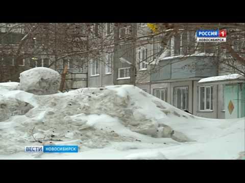 Девочке из Куйбышева на срочную операцию требуется собрать 400 тысяч рублей