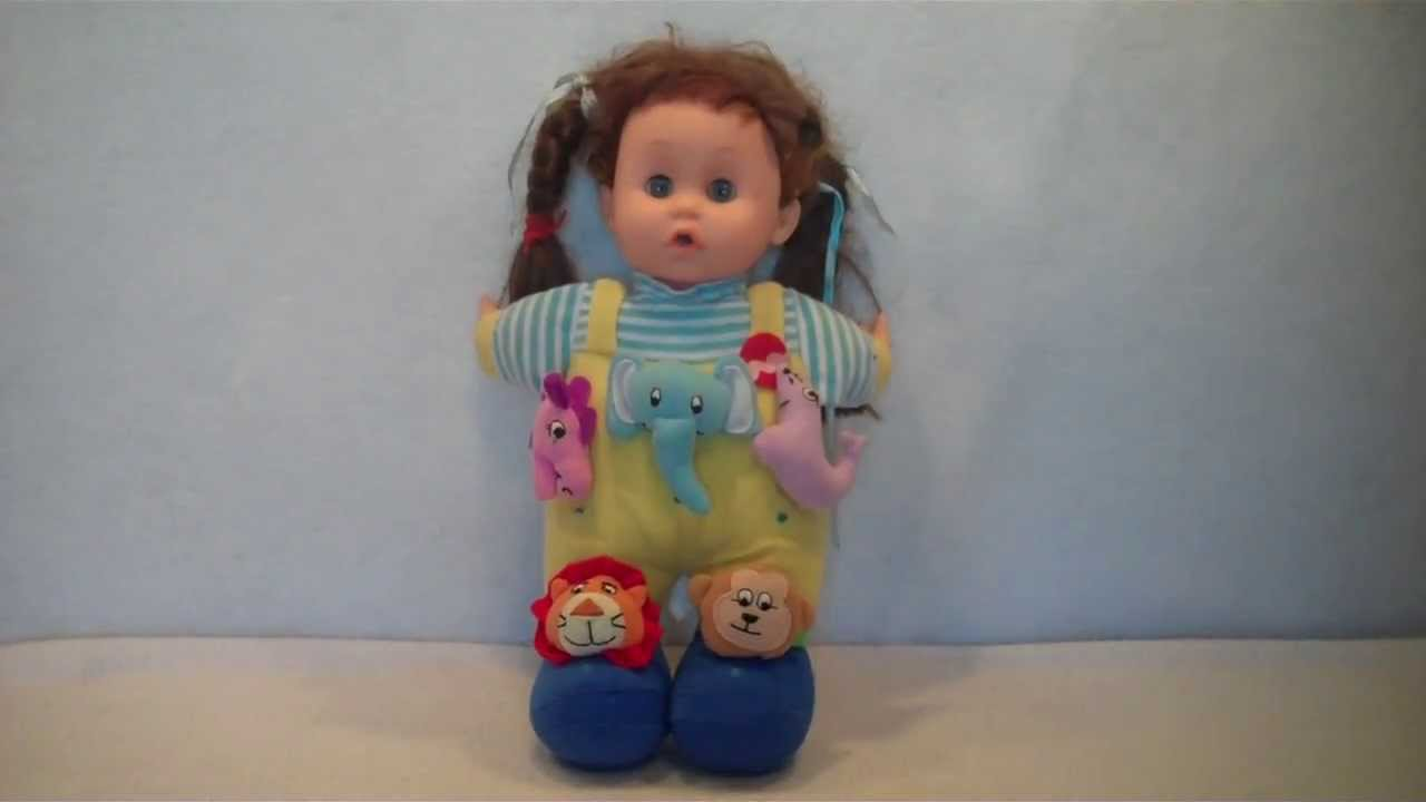 Lovee Doll Amp Toy Co : Circus animals talking patti plush doll by lovee and