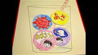 子供の歌シリーズ(日本語歌詞)Japanese songs for children 『ぼくの...