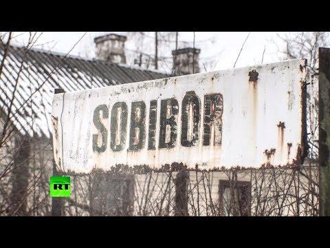 История как оружие: почему Польша препятствует участию России в реконструкции мемориала «Собибор»