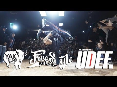 Freestyle Session Day2   YAK x UDEF Pro Breaking Tour x Silverback