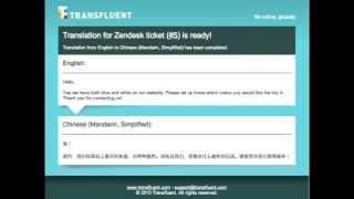 Gengo Zendesk integration tutorial