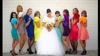 Свадьба - Цвета радуги
