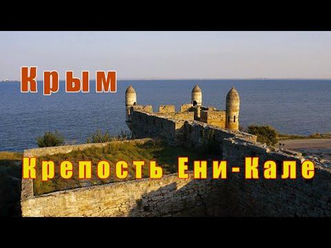 Крым с воздуха