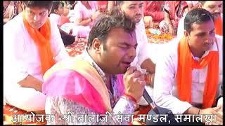 Bharde Re Shyam Jholi Bharde - Kanhiya Mittal Bhajan | Samalkha |