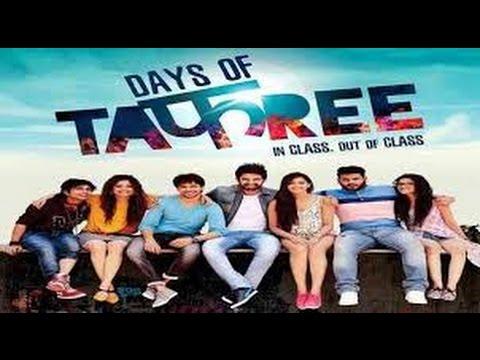 Days of Tafree Movie Promotion Video -...