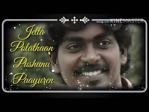 Jingu Jingunu Nadakkura Nadaiyila WhatsApp Status Tamilanda.com