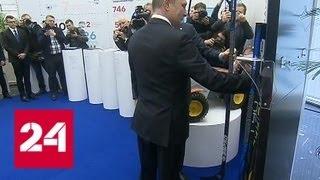Смотреть видео Как делают клюшку С-400 - Россия 24 онлайн