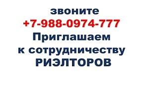 КАРКАСНЫЙ ДОМ в Москве и Подмосковье НЕДОРОГО Дешевые дома КУПИТЬ ЦЕНА(здесь и на заставке в ролике будет ВАША реклама - звоните 8-988-0974-777 Условия ДОГОВОРНЫЕ дешевые дома в Подм..., 2015-11-10T21:14:01.000Z)