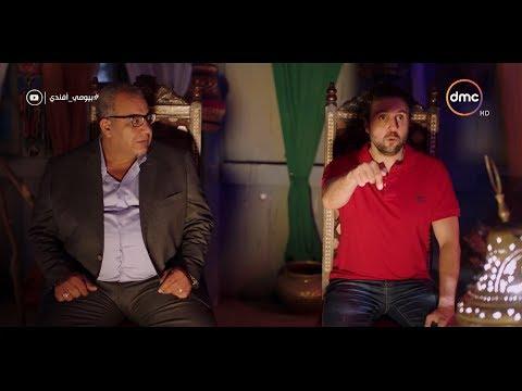 بيومى أفندى - الحلقة الـ 3 الموسم الثاني | هشام ماجد | الحلقة كاملة