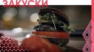 Сэндвич с овощами гриль