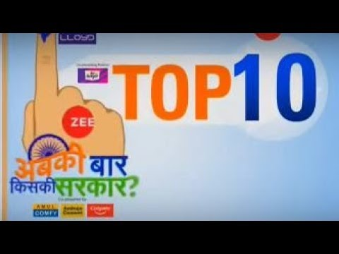 Watch top 10 news stories related to Lok Sabha elections 2019