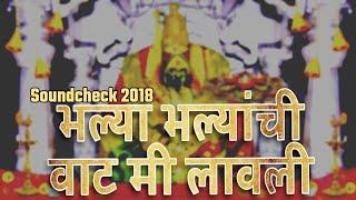 Bhalya Bhalyanchi DJ Aniket Remix | Soundcheck 2018 | Freestyle Creation