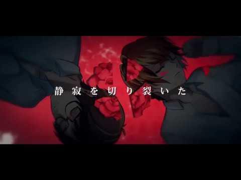 【GOB-ACT2】ローズクイーン / Rose Queen 【Paradise Los†】