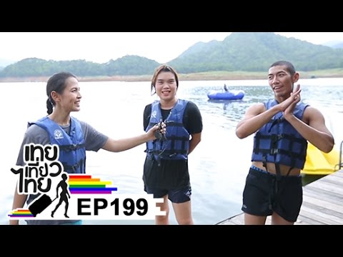 เทยเที่ยวไทย ตอน 199 – พาเที่ยว Mountain Float ภูเขาลอยน้ำ เชียงใหม่