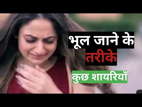 Sad Quotes In Love    Quotes , SMS , Shayri     Hindi 2019